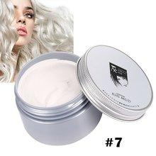Temporary Hair Dye Cream DIY Grandma Grey Hair Color Wax Mud Harajuku Style Hair Coloring Modeling Fashion Styling Tools 7 Color