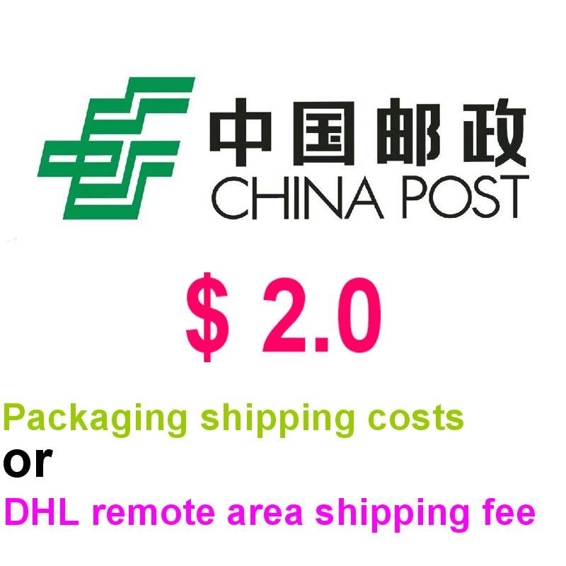 رسوم شحن DHL /UPS /FedEx /EMS إضافية عن بعد