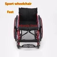 useful folding ultralight small sport wheelchair for athlete
