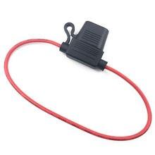 Lame étanche porte-fusible en ligne   Avec petite boîte de harnais de fusibles et fil 16 AWG