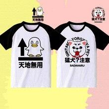 T-shirt Anime Elizabeth Sadaharu Gintama Cosplay Manga Curta Camiseta Soul Silver Fashion Unisex O-Neck Cotton Tees
