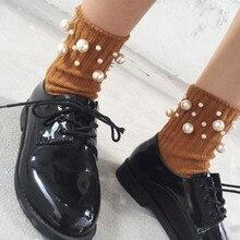 HUI GUAN New Preppy Chic Thick Vertical Stripes Original Pearl Decoration Fashion Women Socks Soft Stretchy All Cotton Socks