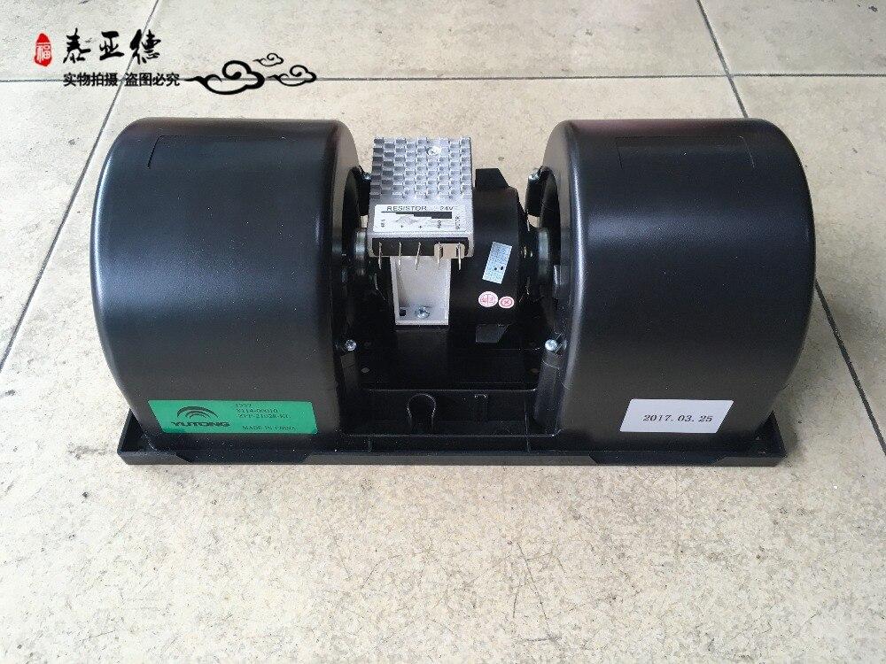 Ventilador de evaporadores de aire acondicionado con resistencia ZG281 para sistema de aire acondicionado Yutong/higer Bus envío gratis