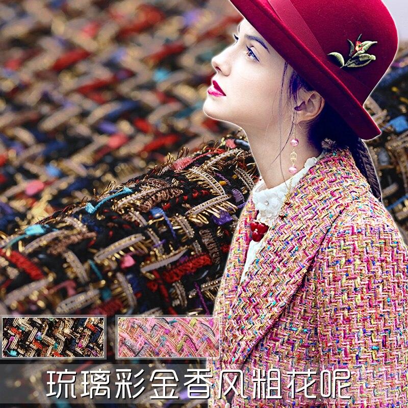 1 ярд плотная твидовая ткань, окрашенная пряжа плетеная твидовая ткань для женского пальто, металлическая золотая нить пальто твидовая ткан...
