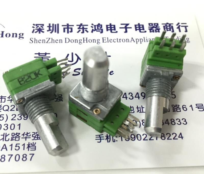 5pcs  Taiwan ALPHA Alfa RK097 type precision potentiometer, double B20K axis, 15MM long foot