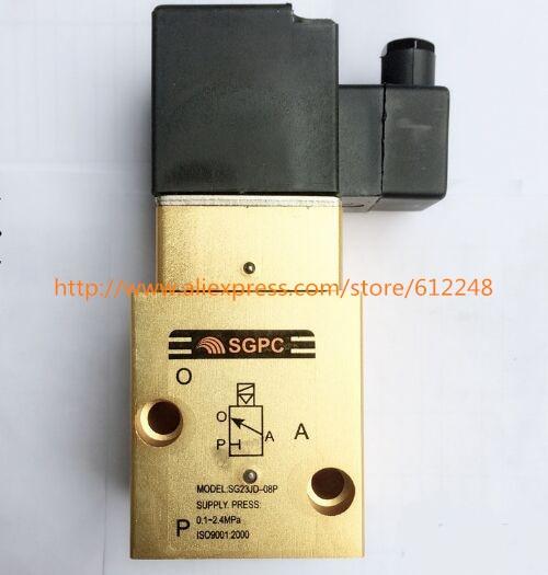 "High Pressure Solenoid Valve Pneumatic Valve SG23JD-15P2 G1/2"""