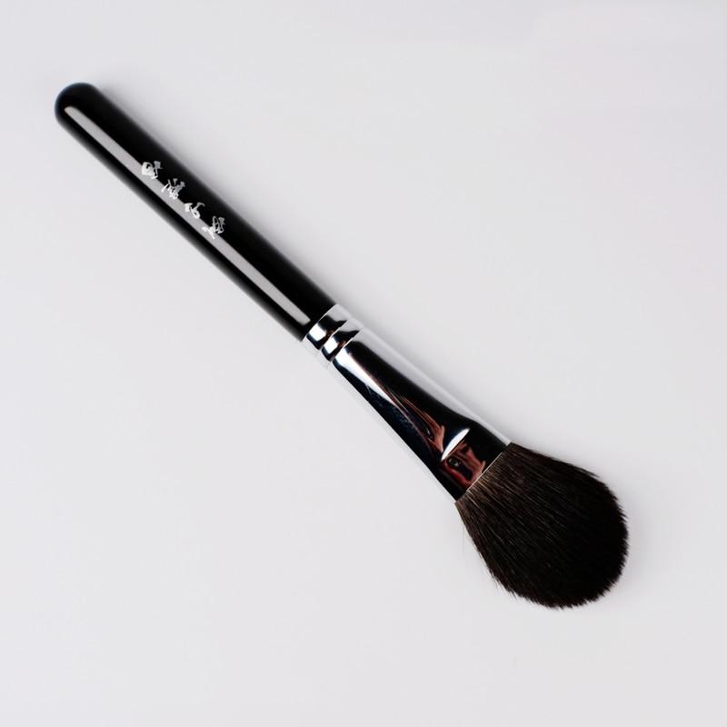 Pinceles blandos de maquillaje profesional GS09, cepillo de rubor de ardilla azul, herramientas cosméticas, pincel de maquillaje