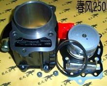 CF250 CH250 Motorrad Zylinder Set Montage Motorrad Roller Zylinder Kolben Ringe Kit