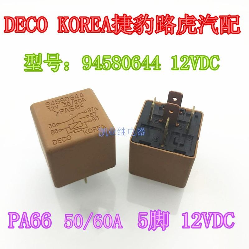 Relais 94580644 PA66 12VDC 5PIN