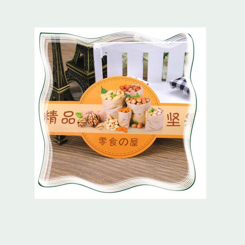 Customized         Wholesales customer logo adhesive pet label,adhesive waterproof printing medicine bottle label