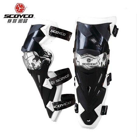 (2 unids/set) nuevo profesional CE aprobado marca Scoyco K12 Protector de rodilla de motocicleta rodilleras de Motocross ajuste de tamaño libre para todos