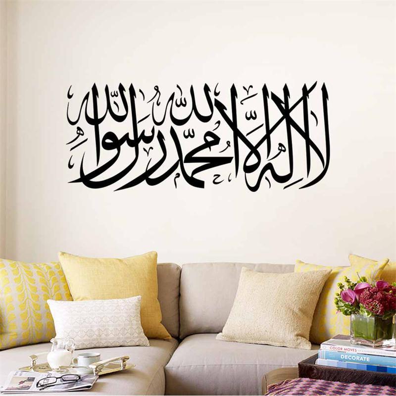 6 projetos defferent Muçulmano Islâmico adesivos de parede home decor mural art/Allah Árabe citações decoração do casamento casa abençoe ZY586