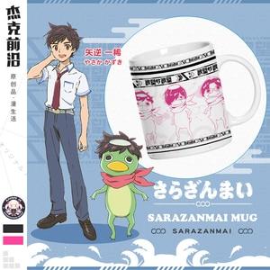 Anime JK Manga SARAZANMAI Yasaka kazuki Cosplay Mug Ceramic Daily Drink Cup Gift Coffee Milk Mug Costumize Cup Home Decor