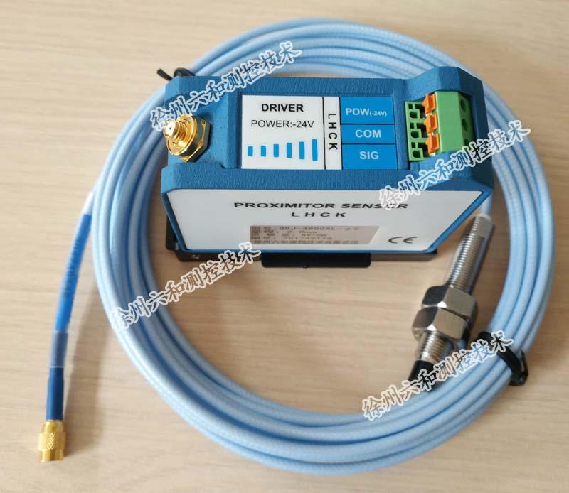 DWQZ-8111 eddy current sensor axial displacement sensor