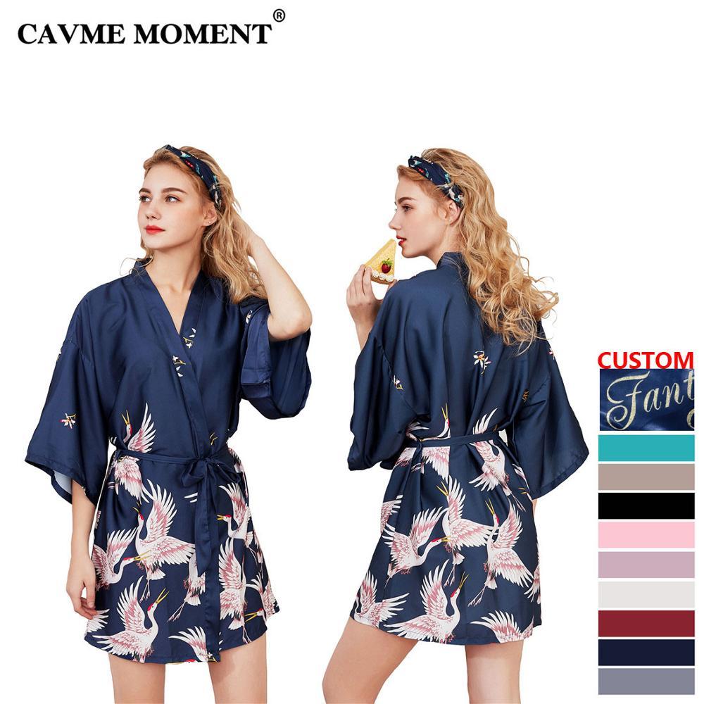 CAVME Satin Wedding Bride Bridesmaid Short Robe FREE CUSTOM Kimono for Women Bathrobe Short Nightgown