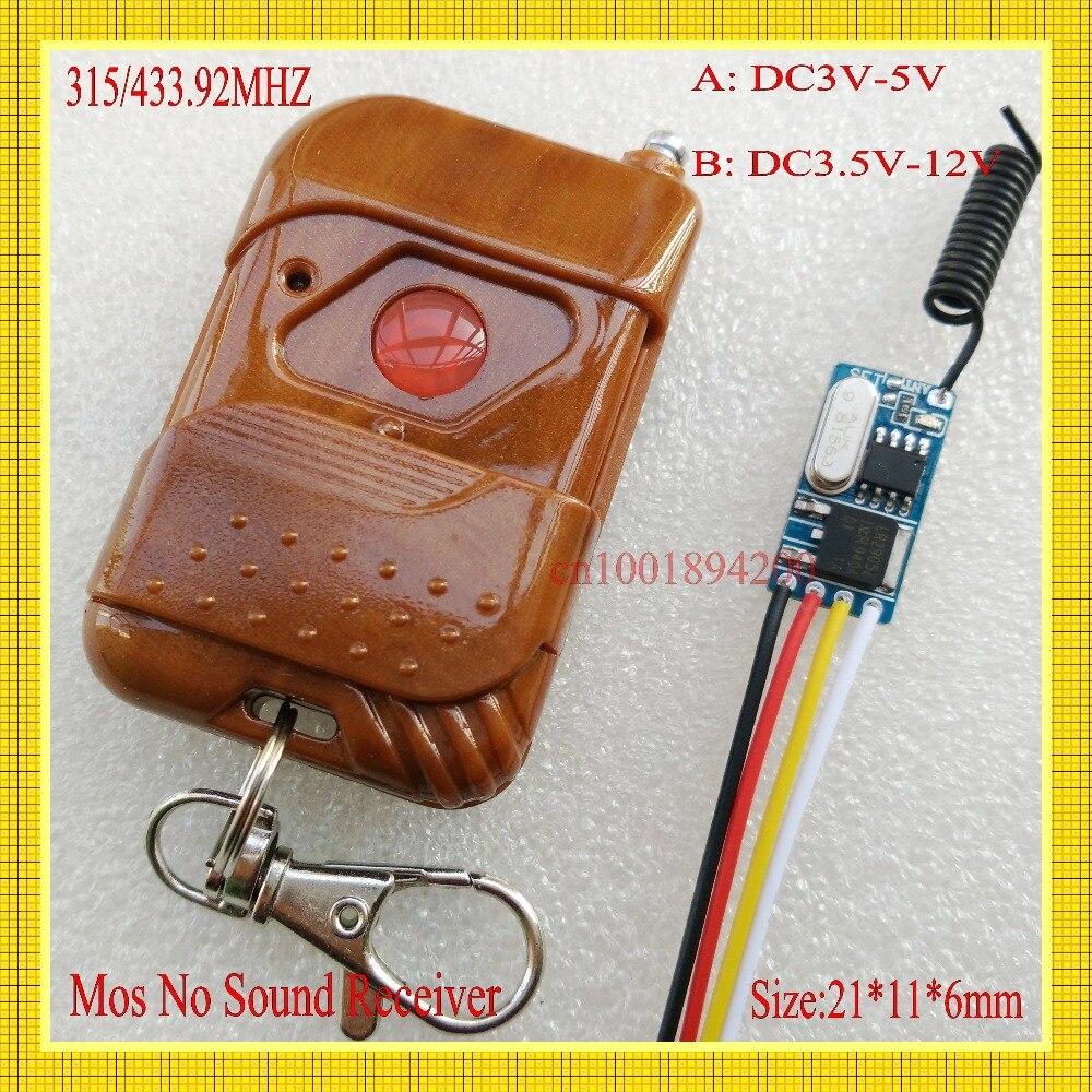 جهاز تحكم عن بعد صغير الحجم RF ، تيار مستمر 3.7 فولت ، 4.5 فولت ، 5 فولت ، 6 فولت ، 7.4 فولت ، 9 فولت ، 12 فولت