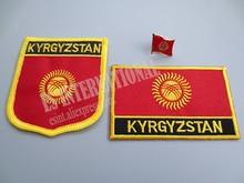 Nationalen Flagge Stickerei Patches und Metall Flagge Revers Pin KIRGISISTAN