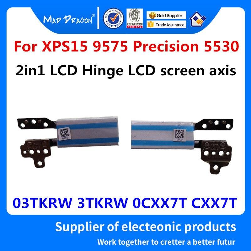 LOUCO DRAGÃO Marca laptop NOVO 2in1 eixo tela LCD Dobradiça LCD Para Dell XPS15 9575 Precisão 5530 03 TKRW 3 TKRW 0CXX7T CXX7T Prata