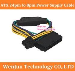 Atx 24pin fêmea para dell optiplex 3020 7020 9020 t1700 servidor placa-mãe 8pin adaptador macho cabo de alimentação enviado por dhl