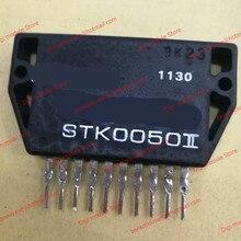 STK0050II