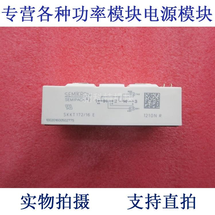 SKKT172 / 16E 172A1600V doble tubo de silicio controlado Módulo rectificador