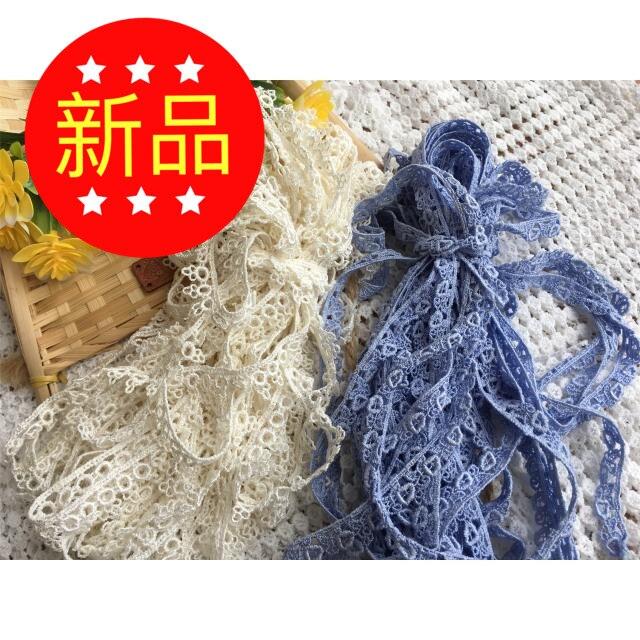 Falda de flores blanca/azul soluble en agua con adornos de encaje de alrededor de 1,5 cm de ancho