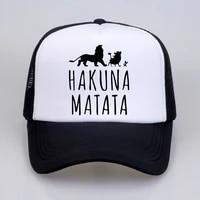 trucker caps lion king funny hat cap men pumba hakuna matata baseball cap cool summer mesh net trucker cap hat for men