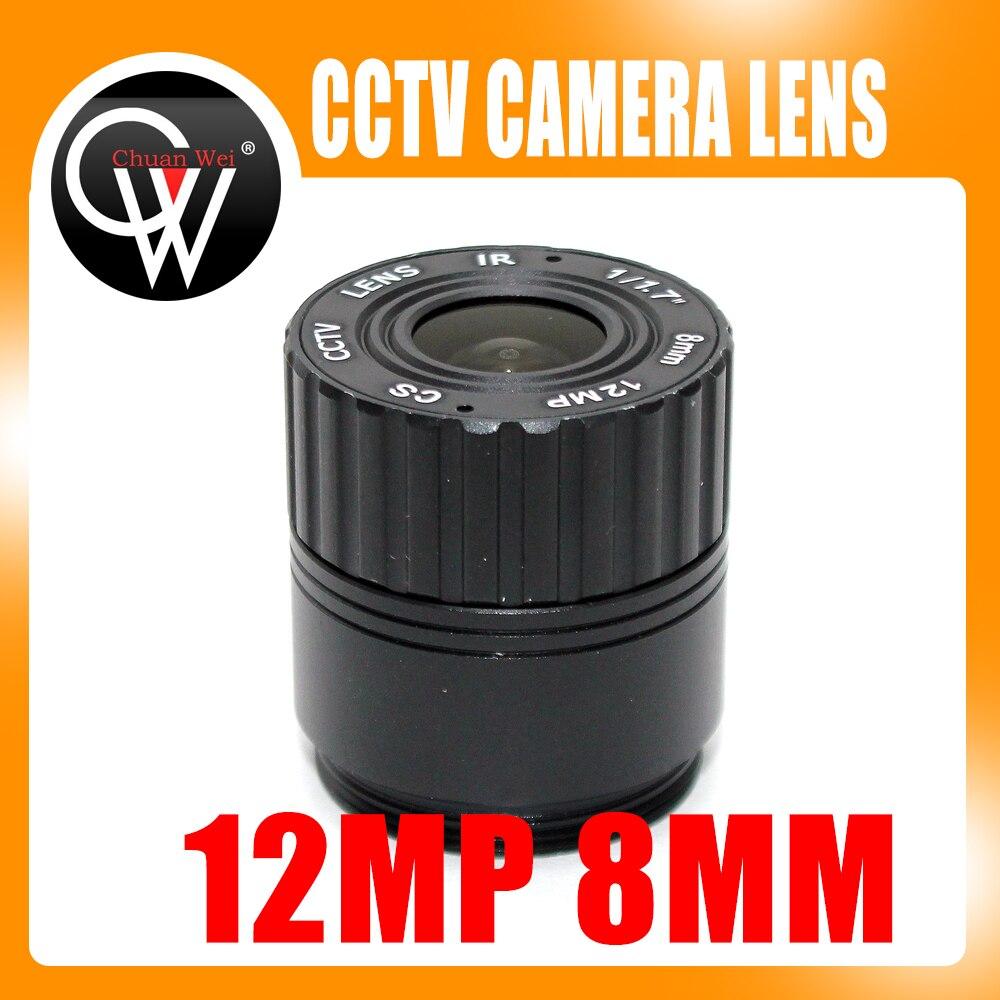 12MP 8 мм объектив 1/1. 7
