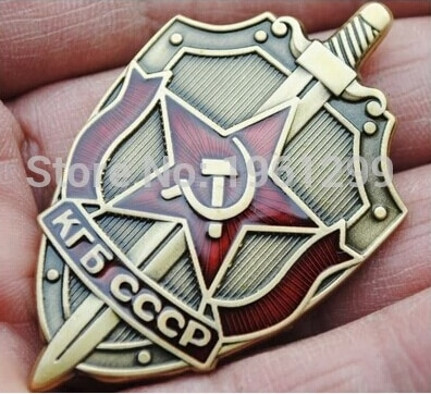 Medalla emblema ruso de la insignia del ejército raro Rusia KGB el Estado soviético de la seguridad del Estado de la moneda, envío gratis 2pcslot