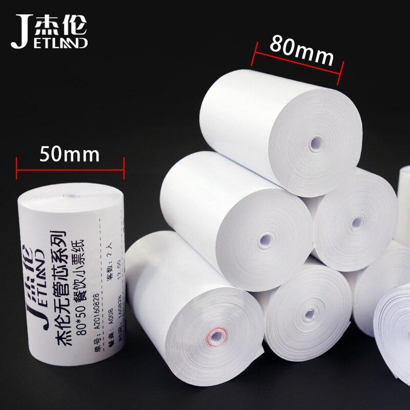 (2 рулона в партии) Jetland термальная бумага 80*50 мм, без ядра, 55gsm, кассовый аппарат, чековый рулон бумаги 3 1/8