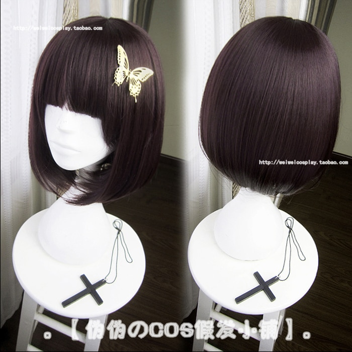 Anime Bungo Stray Dogs Akiko Yosano Short Bob Purple-Black Heat Resistent Cosplay Hair Wig + Butterfly Hairpin