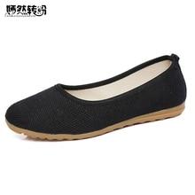 Vintage Women Flats Shoes Simple Slip On Cotton Fabric Linen Soft Ballerina Dance Flat Shoes Woman Sapato Feminino
