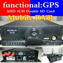 gps mdvr Bus on-board monitoring host  AV/RCA  AHD4 Road  dual SD card  on-board video recorder