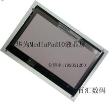HUAWEI MediaPad10 quad core tablette écran LCD