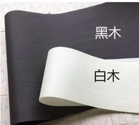 2pcs l2 5meters width55cm thickness0 25mm decorative wood veneer