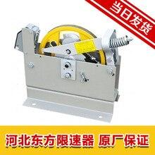 XS3 XS2 XS3-B Hebei Oriental Fushida Thyssen elevator speed limiter tensioning Tongli fidelity