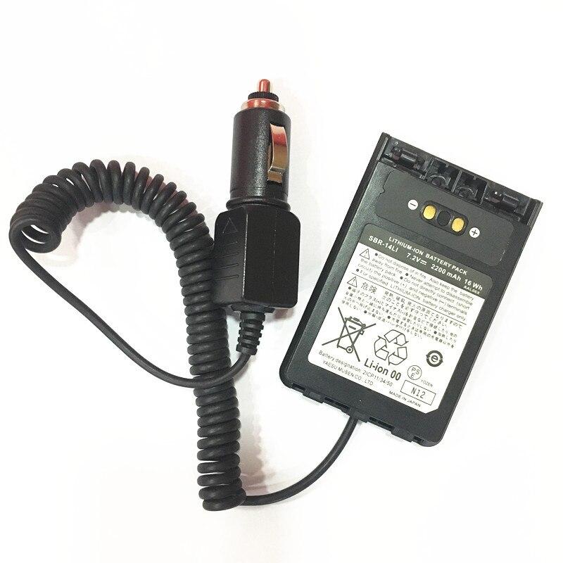 SRB-14LI автомобильное зарядное устройство, выпрямитель, вход DC12V для YAESU VX-8R VX8DR VX8GR FT-1DR FT-2DR и т. Д. Рация