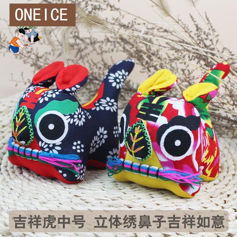 Paño chino de medio Tigre auspicioso hecho a mano características regalos extranjeros artesanía folclórica en el extranjero cultura decoración de boda