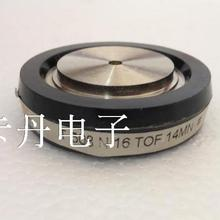 T508N16TOF   Ensure that new and original,  90 days warranty Professional module supply, welcomed th