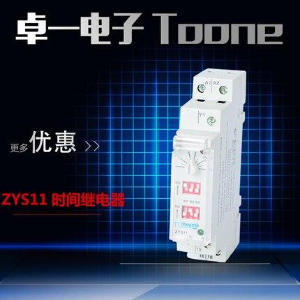 Mucho tiempo, gran voltaje, mucho modo de trabajo, relé de tiempo electrónico ZYS11 (RE11) AC/DC24-240V
