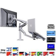 OA-7X multimedya masaüstü çift kol 27 inç LCD monitör tutucu + dizüstü bilgisayar tutucu standı masa tam hareket çift monitör dağı kol standı