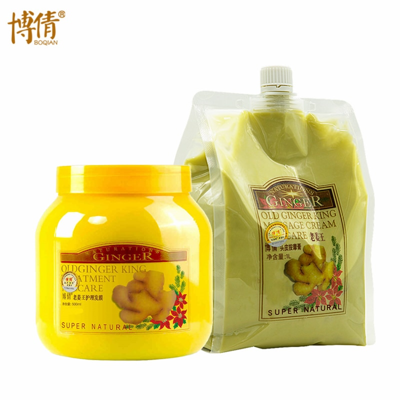 2PCS/lot Ginger Hair Scalp Massage Cream Hair Mask Set Hair & Scalp Treatment Cream Nourishing Repair Damaged Hair Care Products boqian ginger hair scalp massage cream hair mask treatment nourishing anti hair loss repair damaged dry hair care products 100ml