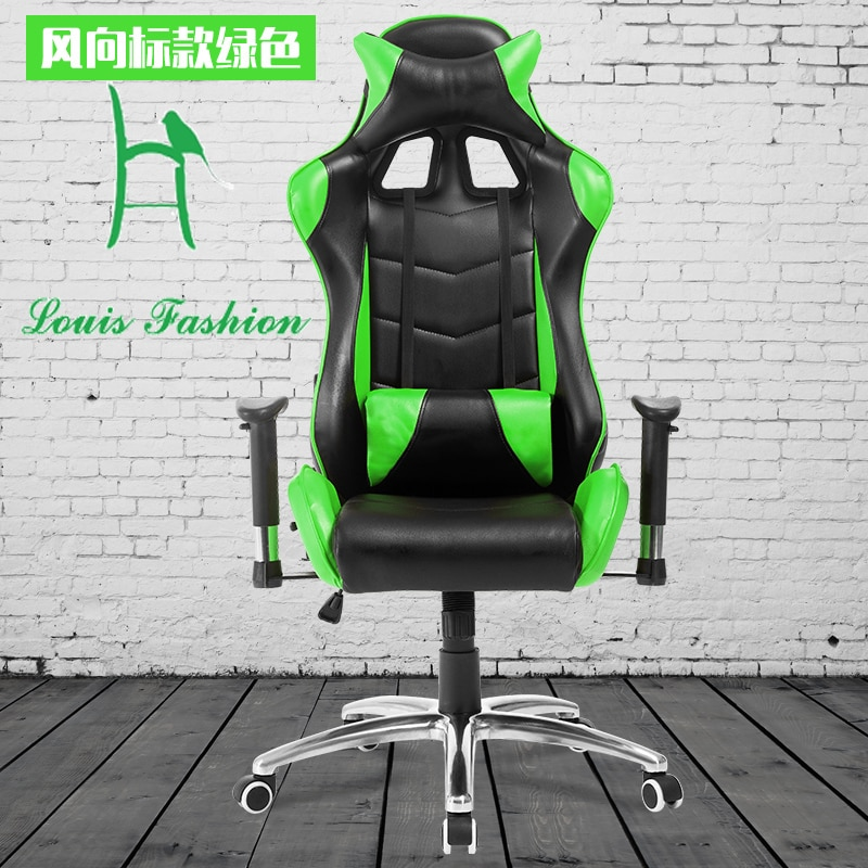 Компьютерное кресло для киберспорта Интернет кафе игровое модное домашнее