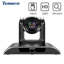 Tenveo VHD102U 10x Zoom 1080p PTZ Video Conference Camera USB Full HD Cam H.264 for Tele-Education Tele Medicine huddle room
