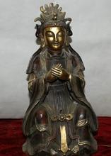 """JP S0524 13 """"Chinese Bronze sitz königin mutter kaiserin kaiserin königin Statue skulptur Rabatt 35%"""