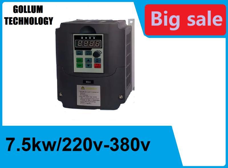 Inversor VFD 7.5KW 220v entrada 380V salida HY07D523B-T 7500W controlador de frecuencia variouble