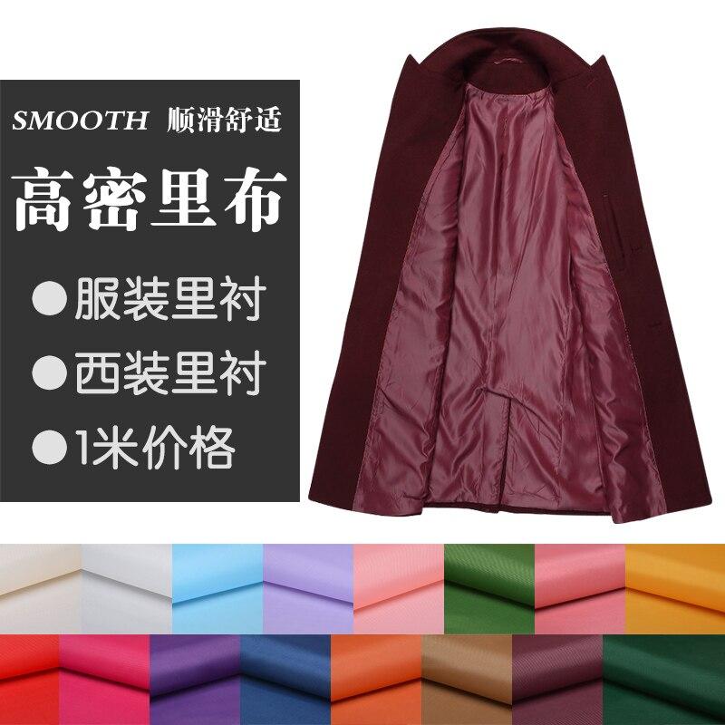 Tela de forro de tela vaquera de color sólido DIY traje de lana Cachemira abrigo tela de forro de bolso 2m