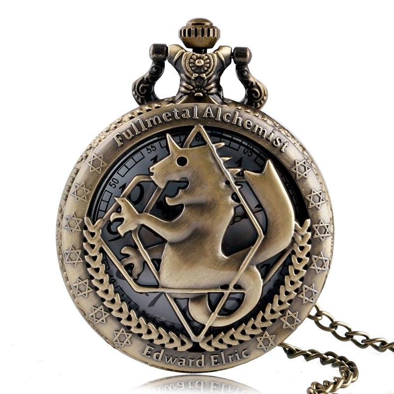 Mode Full Metal Alchemist Kupfer Quarz Taschenuhr Männer Vintage Halskette Frauen Mode Uhren Bronze Uhr Kinder Geschenk