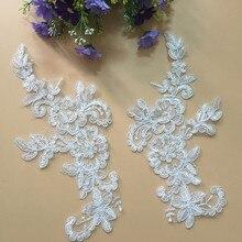 10 шт., гипюровое кружевное платье с вышивкой, свадебное декоративное шитье, Цветочная Кружевная аппликация, отделка, ткань, ремесло