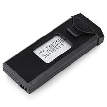 Original 3.7V 900mAh 30C Lipo Bettery For VISUO XS809 XS809W XS809HW xs809s Battery 752560  3.7v Lip